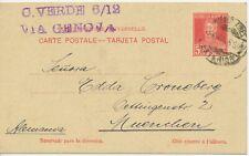 ARGENTINIEN 1923 De San Martin 5C rot Kab.-GA-Postkarte, extrem selt SCHIFFSPOST