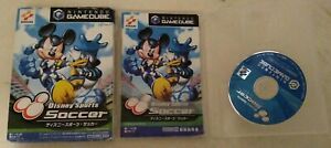 Disney Sports Soccer (Nintendo GameCube) With Box, Case, & Manual Japan Import