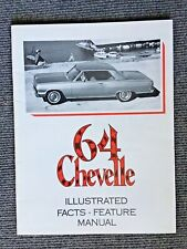 1964-1969 Chevrolet Chevelle  Parts Illustration Catalog CD Disc