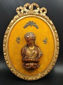 """Victorian Ornate Wood Wall Hanging Cameo 3-D with Gold Guild Frame 12.5 x 9.5"""""""