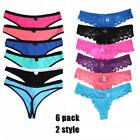 6 Pack Women's Lace Panties Briefs Underwear Lingerie Knickers Thongs G-Strings