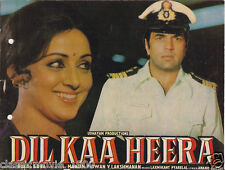 DIL KA HEERA PRESS BOOK BOLLYWOOD DHARMENDRA