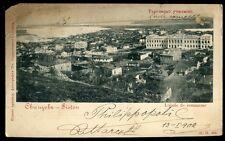 BULGARIE  PHILIPPOPLE  ecole de commerce    1902    (6)