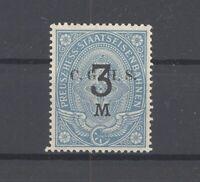 Dt. Abstimmung Oberschlesien, ** Eisenbahnmarke mit Dienstüberdruck (29184)