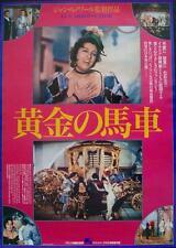 Le CARROSSE D'OR GOLDEN COACH Japanese B2 movie poster R82 JEAN RENOIR MAGNANI