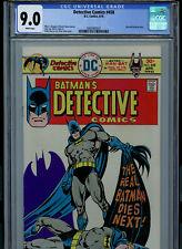 Detective Comics # 458 CGC 9.0 V/NM  Batman 1975 White Pages Comic Amricons K17