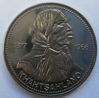 CANADA TRADE DOLLAR #BC 42  1977 SALISH DOLLAR  KHAHTSAHLANO 1877-1966   BASKET