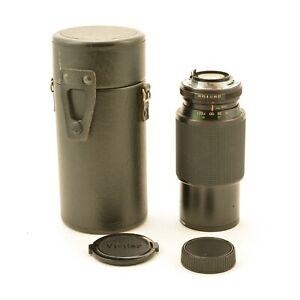 VIVITAR 75-205mm f/3.8 Multi Coated (MC) Manual Focus Macro Zoom Lens For Pentax