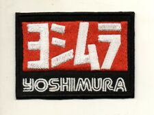 Yoshimura Exhaust Muffler Sport Racing P1100 Embroidered Iron on Patch Jacket