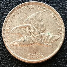 1858 Flying Eagle Cent 1c High Grade AU + #28511