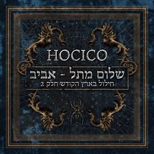 HOCICO Shalom From Hell Aviv CD Digipack 2018 LTD.1000 (VÖ 07.12)