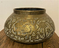 Antique Islamic Persian Egyptian Syrian Brass Etched Repousse Planter Pot Bowl
