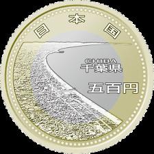 2016.1 2016 Japan 500 Yen bimetal UNC Chiba