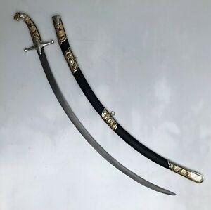 Rare Caucasian Cossack Shamshir Dagger Saber Sword