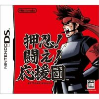 Used DS Ouendan Japan Import