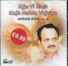 AKRAM RAHI - AJJE VI AAJA - VOL34 - NEW SOUND TRACK CD - FREE UK POST