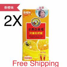 2X Nin Jiom Pei Pa Koa Convenient Pack 8pcs x15ml (Kids Formula) 京都念慈菴 兒童枇杷蜜 便利裝