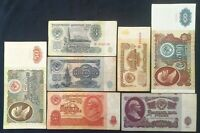 Russia USSR 1961-1991 set 1, 3, 5, 10, 25, 50, 100 rubles. Best price!