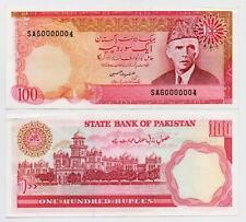 Pakistan Fancy Number - 100 Rupee - Serial 0000004 -  Ishrat Hussain - 2004 RARE