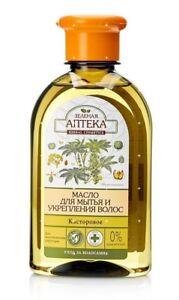 Öl für die Haare gegen Schuppen RIZINISÖL (250ml) Масло для волос Касторовое