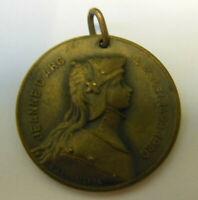 Belle médaille Jeanne D'arc  A.J Corbierre graveur Ville de Vannes /collection