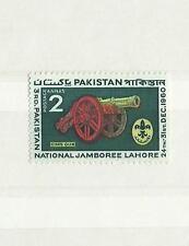 1960 Pakistan 3rd National Jamboree 1V Mint