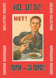 Vice, Get Out!_Russian Soviet Propaganda Posters_Set of 24 _Порок - за порог!