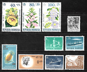 Indonesia .. Mint stamps ..... 3042