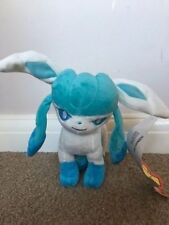 Pokemon Plush Teddy - Glaceon Soft Toy - Size: 20cm - NEW & Tagged