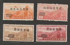China 1946 HK Pt Airmail w CNC in Round Box (4v, Watermarked) MNG