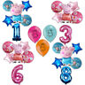 Peppa Pig and George Birthday Balloons Party Decorations Foil Latex Balloons