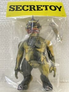 Secretoy Cinema Monster Splurrt Bemon Kaiju MVH Zollmen Nagnagnag Sofubi Toy