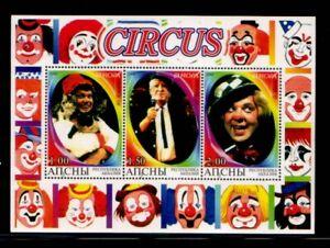 ABKHAZIA Europa 2002 Circus Clowns MNH souvenir sheet