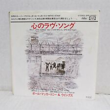 "WINGS Paul McCartney Silly Love Songs 1976 7"" VINYL Import JAPAN Beatles"