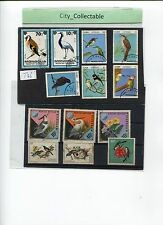 13 BIRDS USED STAMPS MONGOLIA/CUBA ETC # T036
