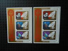 G390  STAMPS  BURUNDI 1981  SPACE/KEPLER 2 X  SOUVENIR SHEET  MNH