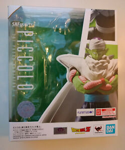BOX PACKAGE ONLY (SH Figuarts Piccolo 2.0 Figure 2021)