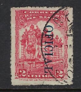 MEX 1921 2c SALTO DE AGUA  OFFICIAL ISSUE STAMP  SC#0168 CV$20+(al337)