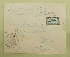 FRENCH MOROCCO FM FRENCH MILITARY SINGLE FRANKED AIR MAIL TO FRANCE