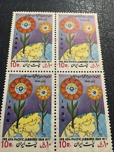 middle east,worldwide.shah,MNH,1977,Sc#1949, Flowers With Scout Emblem,