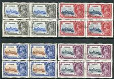 Cyprus 1935 Silver Jubilee SG144/7 Fine Used BLOCKS OF 4