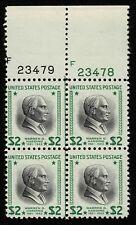 Scott#833 $2 Block 1938 Mint NH OG Never Hinged Well Centered