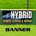 Hybrid Vehicle Service & Repair Garage Business Advertising Vinyl Banner Sign