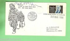 #D59. SPACE FLIGHT COVER - USNS  ROSE KNOT, 16th MARCH  1966