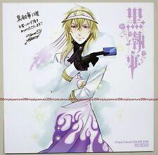 Black Butler Kuroshitsuji Cosplay promo card anime official