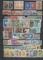 75 timbres de Tunisie + 2 blocs feuillets