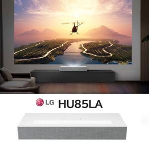 LG HU85LA 3840 x 2160 4K UHD Laser Home Theater CineBeam Projector + HDMI