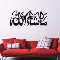 Masha Allah Islamic Wall Sticker Decal Calligraphy Muslim Mural Art Decoration