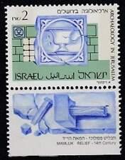 Israël postfris 1990 MNH 1163 - Archeologie in Jerusalem (zonder phosphor)