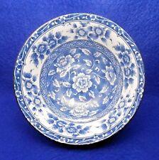 """Vintage Blue Oriental Floral Bowl by Takahashi - Fine Porcelain - Japan - 6"""""""